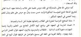 تزكية د. نايف بن علي القفاري