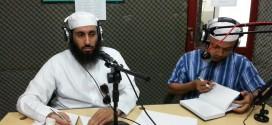 تقرير زيارة الشيخ فهد بن إبراهيم الفعيم وفقه الله لإذاعة الرسالة :