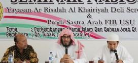 زيارة الشيخ الدكتور سلطان بن فهد الطبيشي
