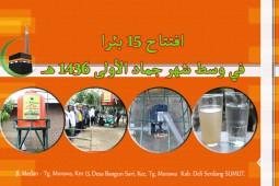 cover sumur arab
